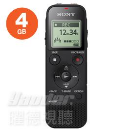 【曜德★新上市】SONY ICD-PX470 數位錄音筆 USB傳輸 4GB 續錄62小時 ★免運★絨布束口袋