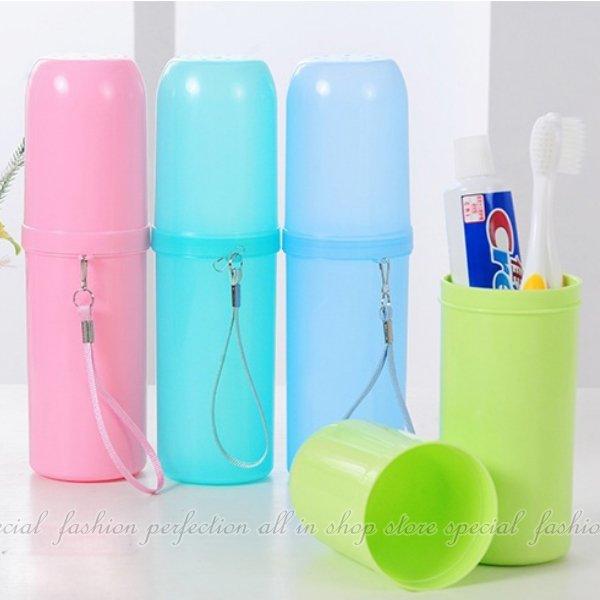 便捷式牙刷杯 旅行牙刷盒 彩色牙刷收納盒 盥洗牙刷杯 牙刷盥洗杯 漱口杯【DC356】◎123便利屋◎