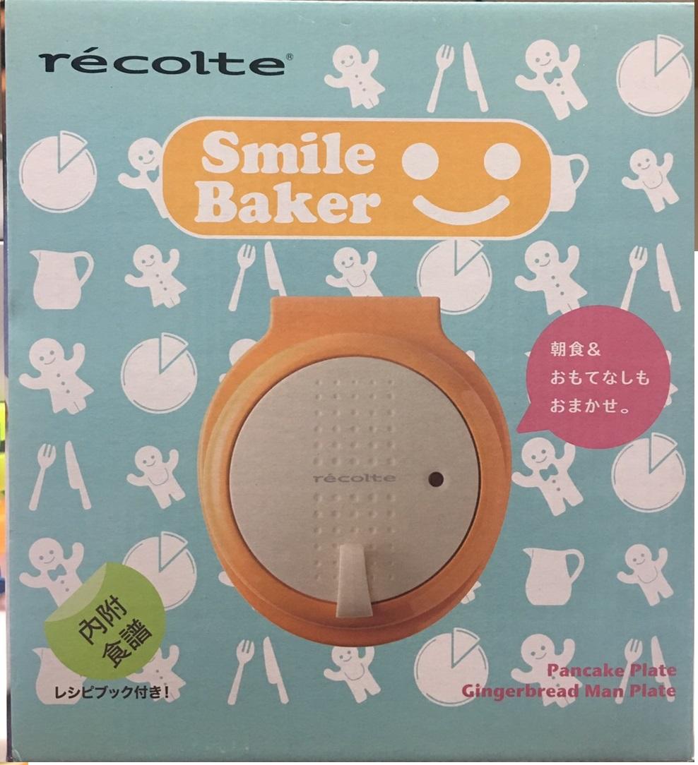 ★杰米家電☆ recolte  smile baker RSM-1 微笑鬆餅機《台南門市可自取》