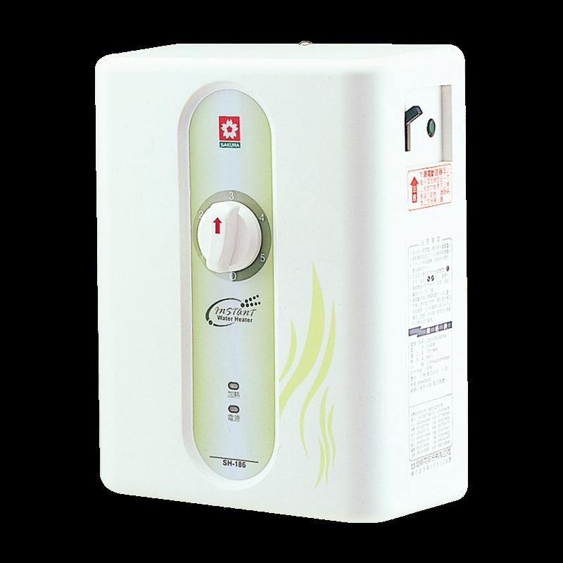 (櫻花)調溫電熱水器-五段/九段