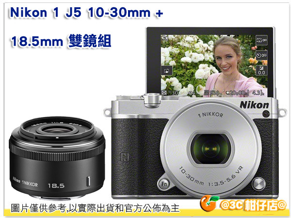 2/28前登錄送原廠電池 再送64G+清潔組 Nikon 1 J5 10-30mm + 18.5mm f1.8 雙鏡組 J5 國祥公司貨 可翻轉螢幕 WIFI 似 RX100M3 G7X