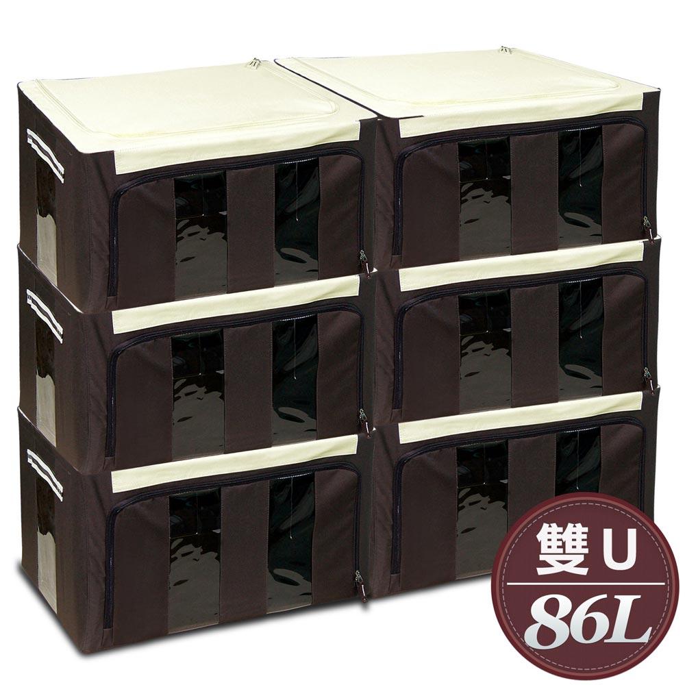 WallyFun 第三代雙U摺疊防水收納箱86L-6入組 (棕色X6) (三色可混出,請在訂單註明)