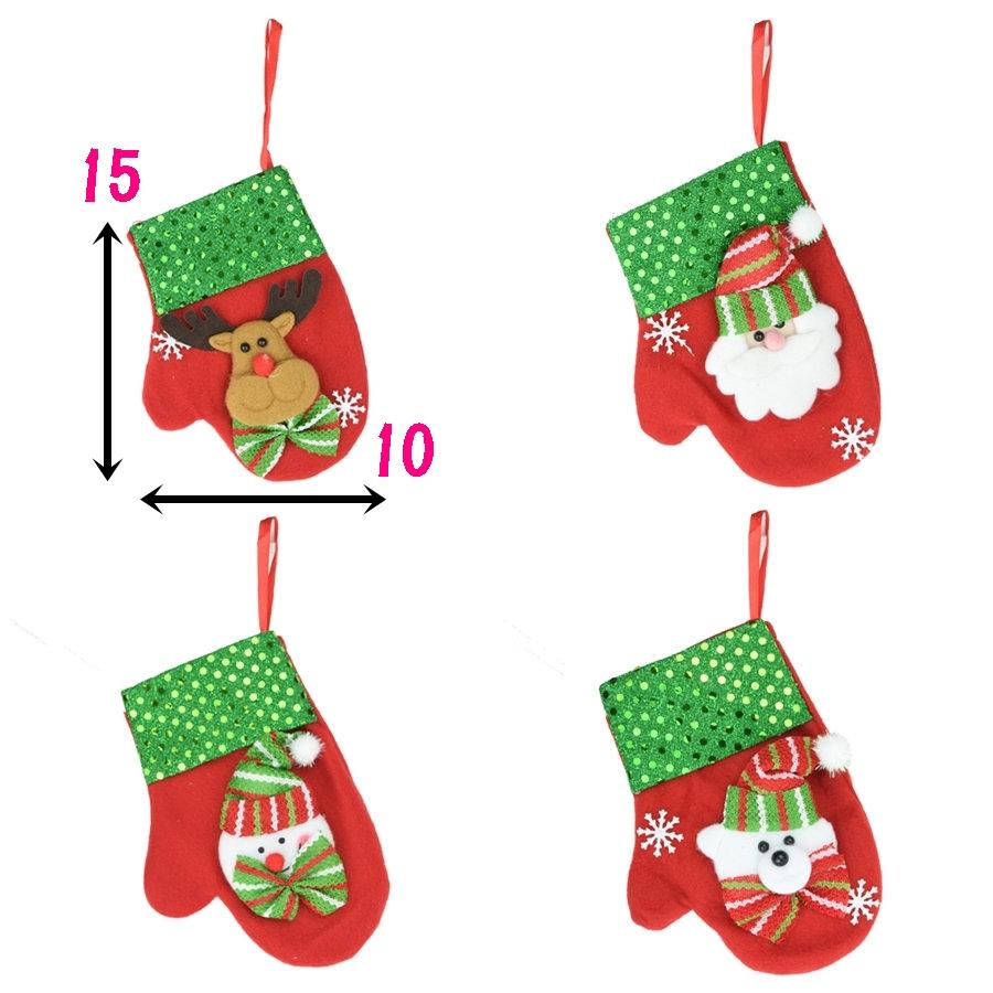 X射線【X457159】公仔聖誕手套吊飾(隨機出貨),聖誕節/交換禮物/掛飾/裝飾/吊飾/聖誕襪/禮物袋/糖果袋