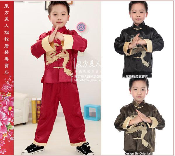 東方美人旗袍唐裝專賣店 可愛的小男生繡大龍長袖+長褲套裝☆四色