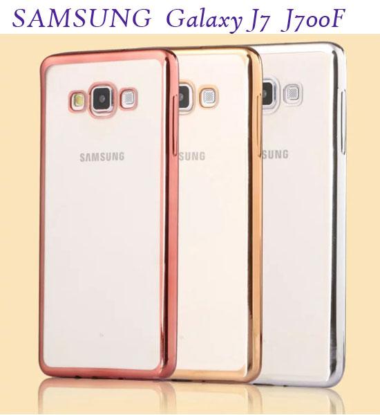【超強韌】三星 SAMSUNG Galaxy J7 J700F J7008 電鍍TPU軟套/輕薄保護殼/防護殼手機背蓋/手機殼/外殼/防摔透明殼