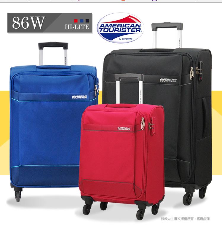 《熊熊先生》新秀麗 AmericanTourister美國旅行者 行李箱 20吋 可加大旅行箱 86W 歡迎詢問優惠價