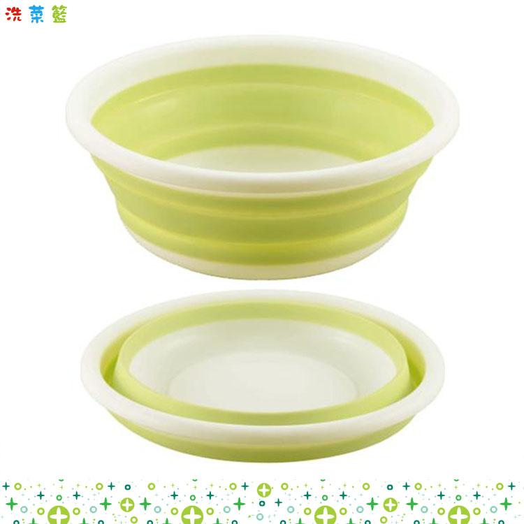 大田倉 日本進口正版 可收納 折疊式 伸縮 洗菜籃 洗水果 蔬菜籃 洗碗 泡水 6L 露營戶外野餐 綠色 562800