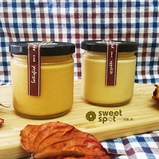 【Sweetspot】海鹽蜂蜜太妃醬 210±5mL/罐