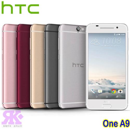 HTC One A9 5吋八核智慧機(2G/16G)-贈專用皮套+多國專利抗藍光鋼化玻璃保貼+手機/平板支架+韓版收納包+彩色傳輸線