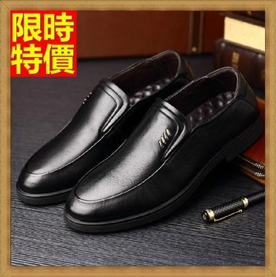 氣墊鞋 皮鞋-經典商務時尚真皮休閒男鞋子2色71l17【獨家進口】【米蘭精品】