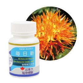 (Biomega 每日新) 加拿大紅花籽(含85% CLA共軛亞麻油酸)油膠囊食品[8粒 隨身瓶]