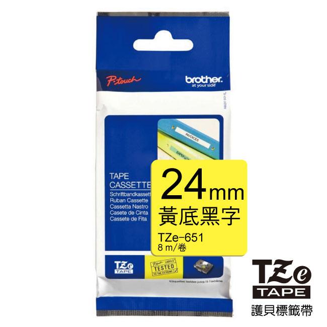Brother TZe-651護貝標籤帶 ( 24mm黃底黑字 )