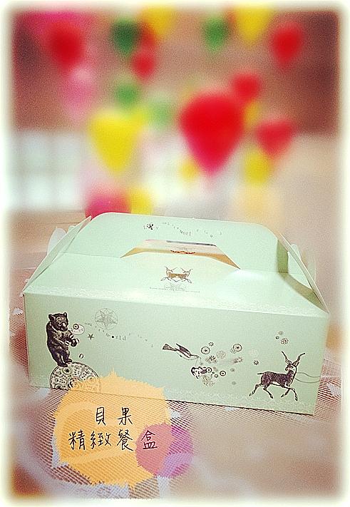 《Milky Cookie》滿3000免運可加購 貝果精緻餐盒(大)
