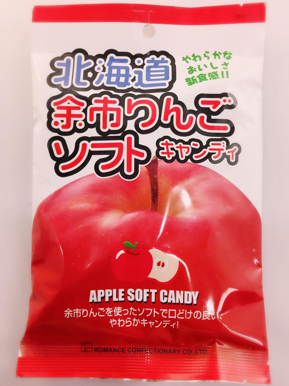 【Kizandy】北海道Romance軟糖(蘋果/哈密瓜)