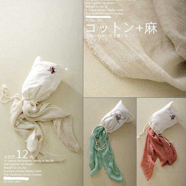 爆款布袋棉麻圍巾 純色文藝範保暖超大圍巾 空調披肩【庫奇小舖】 隨機出貨不挑色