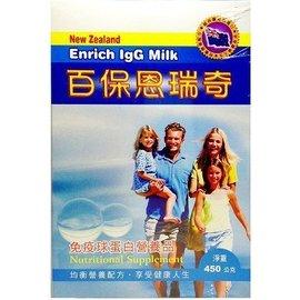 百保恩瑞奇初乳奶粉 450克/瓶◆德瑞健康家◆