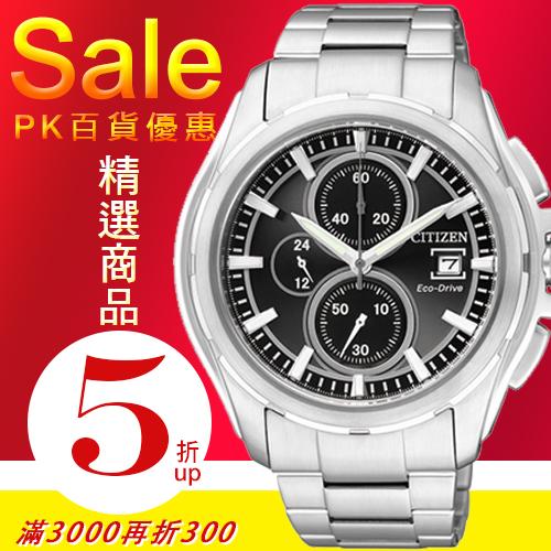 【全店限時89折!!】CITIZEN日本星辰 Eco-Drive紳士光動能三環計時腕錶-黑/43mm/CA0270-59F公司貨