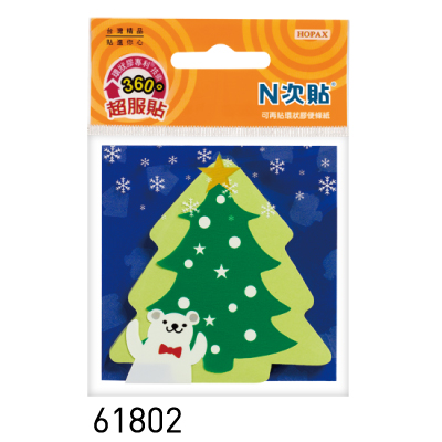 【N次貼 便條紙】N次貼 61802環狀膠可再貼便條紙-耶誕樹