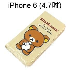 拉拉熊側掀皮套 [丸子熊] iPhone 6 4.7吋 懶懶熊【San-X正版授權】