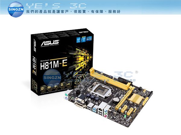 「YEs 3C」全新 ASUS 華碩 H81M-E 主機板 Intel H81 全固態 DVI microATX