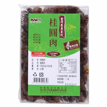 《茂喜》台灣在地優質商品-桂圓肉300g/盒