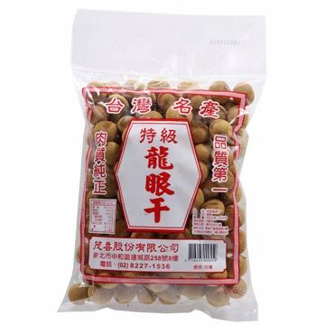 《茂喜》台灣在地優質商品-龍眼干600g/包