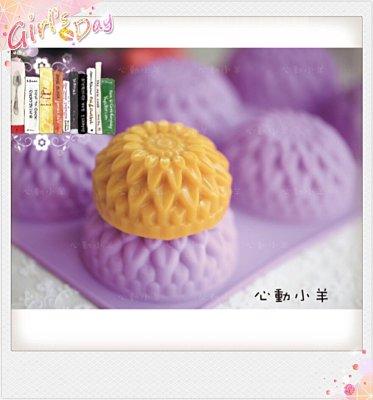 6孔菊花模 巧克力蛋糕烘培食品級矽膠模 專業手工皂模具