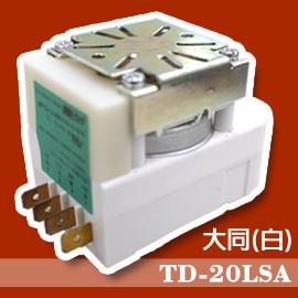 【企鵝寶寶】大同(白色)冰箱除霜定時器 TD-20LSA