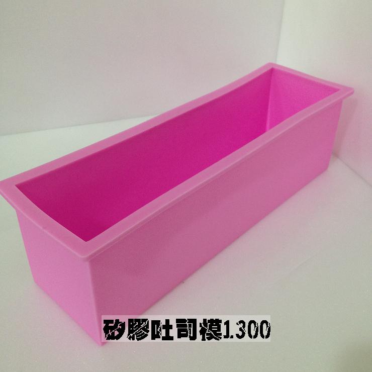 【都易特】矽膠膜/吐司模/土司模 1.1kg以上  皂用 手工皂 模型 不挑色 原料 添加物 請勿吞食