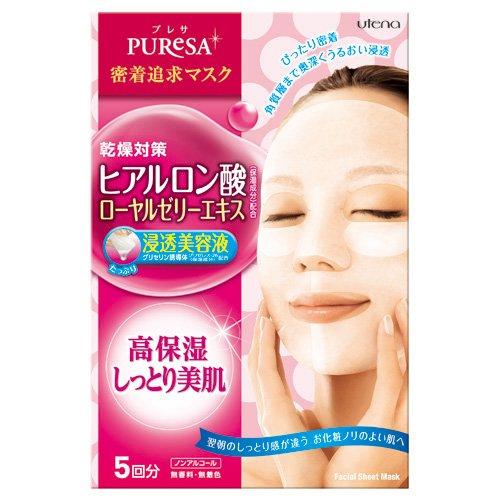 UTENA PUReSA 面膜 5 回分 ( 玻尿酸 + 蜂王漿精華液 )