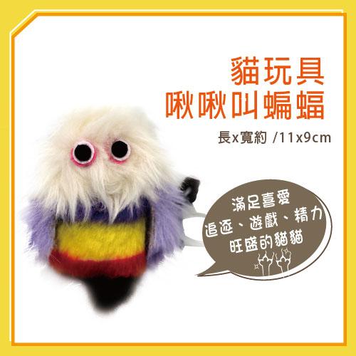 【力奇】QQ 貓玩具-外星人抖動玩具(QW700047) -45元>可超取(I002E14)