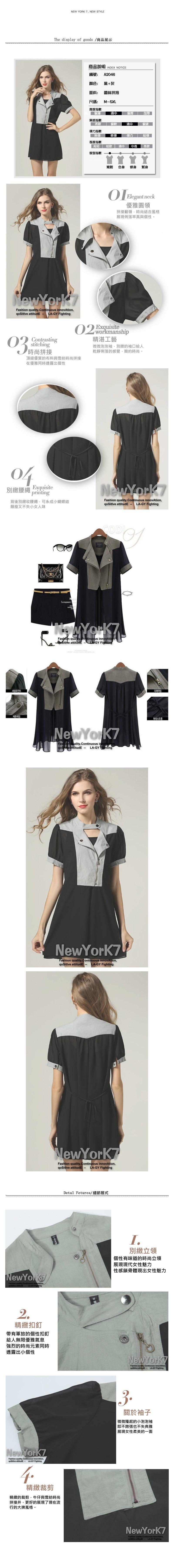 http://shop.r10s.com/f9a50bb0-ec8b-11e4-ad3d-005056b72eb0/upload/A2/A2046-1-1.jpg