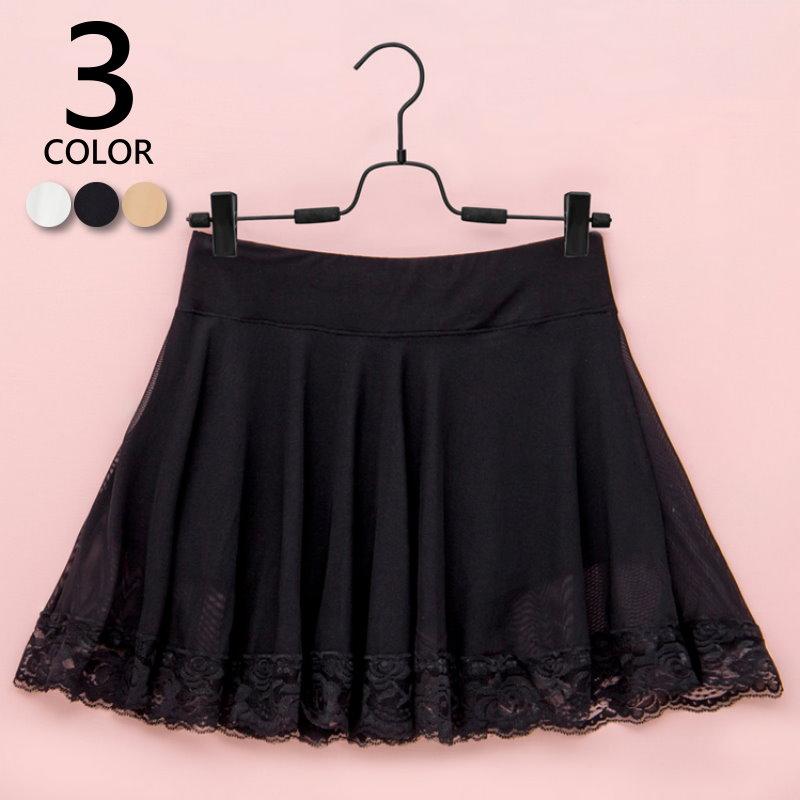 【紐約七號二館】Z-5028 非正韓 早春新款 時尚百搭甜美蕾絲紗網安全褲 半身裙 3色