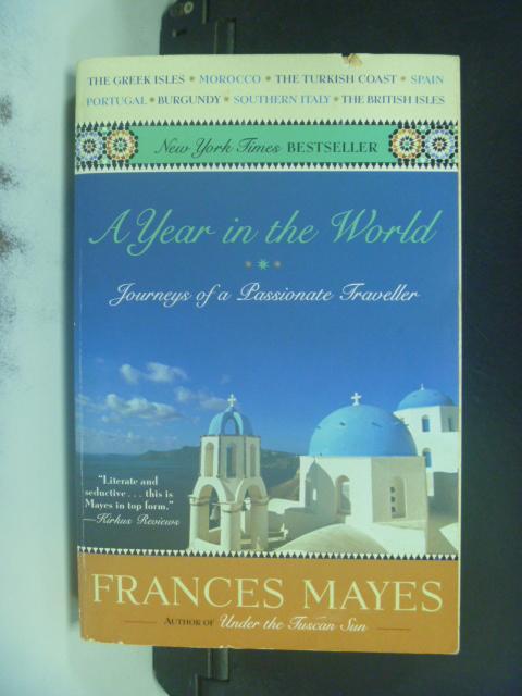 【書寶二手書T9/原文書_HHB】A Year in the World_Frances Mayes