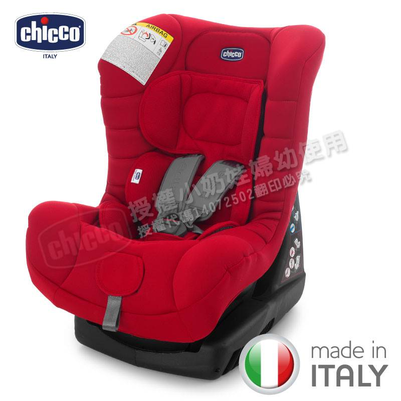 Chicco - Eletta 寶貝全歲段安全汽座 -賽車紅