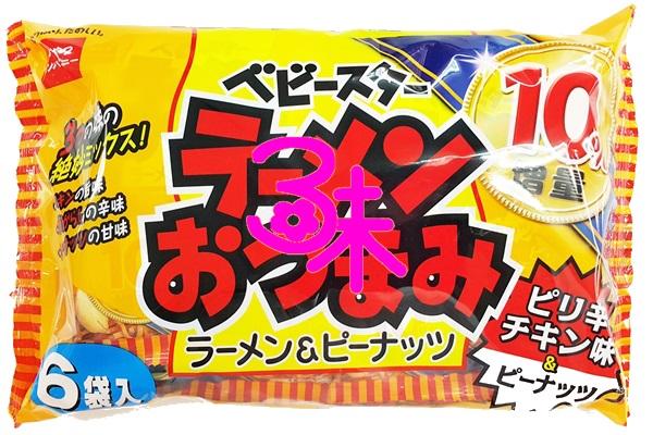 (日本) 優雅仕 6袋入花生點心麵 1包 168公克 (28公克*6包) 特價100元 【4902775034265 】(優雅食花生點心麵)