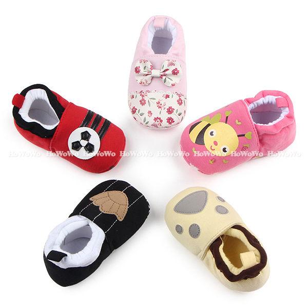 寶寶鞋 學步鞋 軟底防滑嬰兒鞋(11.5-12.5cm)  MIY0663
