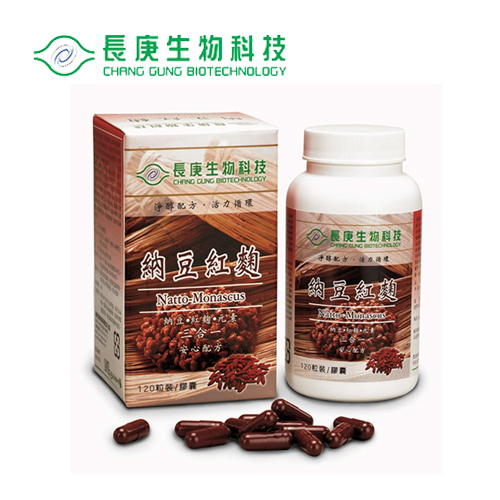 長庚生技 納豆紅麴(120粒/瓶)