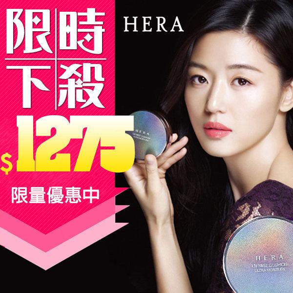 HERA赫拉氣墊BB霜 新款黑珍珠彩虹星空秋冬限量版氣墊粉餅 15g+15g SPF34/PA++