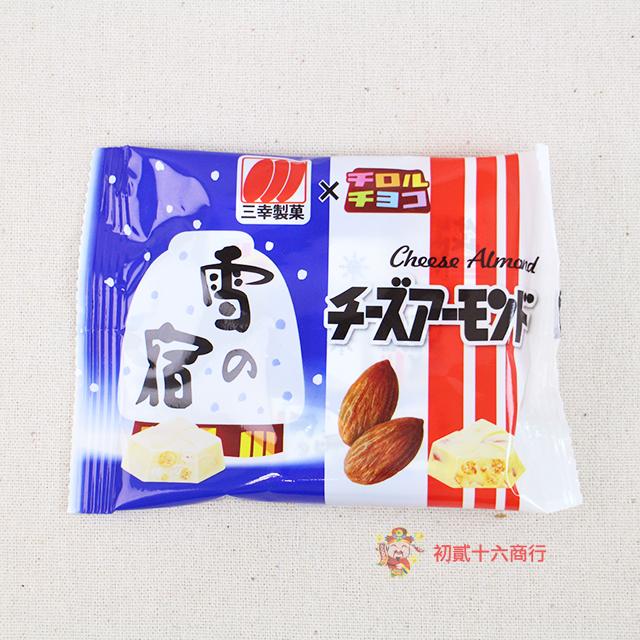 【0216零食會社】日本松尾_雪宿杏仁白巧克力31g_7入
