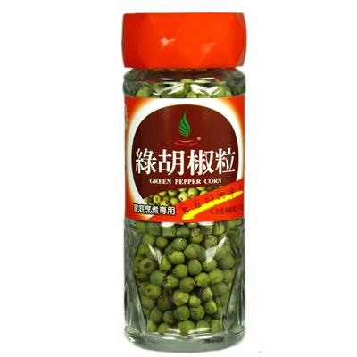 《飛馬》綠胡椒粒‧Green Pepper Corn-12g