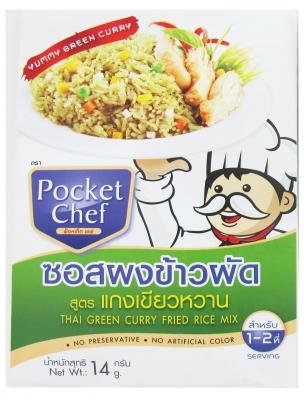 《飛馬》Pocket Cheff 泰式綠咖哩炒飯料‧Green Curry fried rice mix -14g[3B00003M]