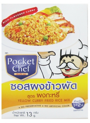 《飛馬》Pocket Cheff 泰式黃咖哩炒飯料‧Yellow Curry fried rice mix -13g[3B00002M]