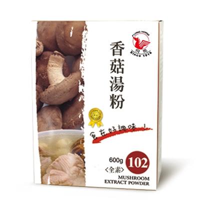 《飛馬》香菇湯粉‧Mushroom Extract Powder-600g