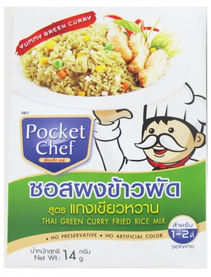 《飛馬》Pocket Cheff 泰式綠咖哩炒飯料‧Green Curry fried rice mix -14g