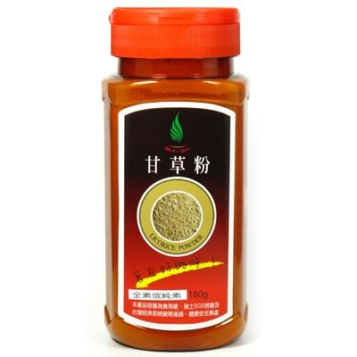 《飛馬》特調甘草粉‧Liquorice Powder-180g