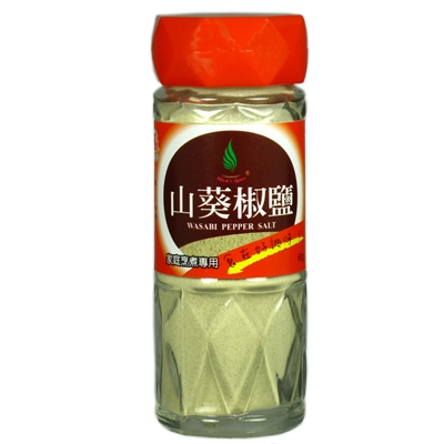 《飛馬》山葵椒鹽‧Wasabi Pepper Salt-60g