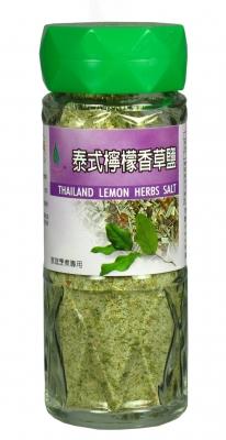 《飛馬》泰式檸檬香草鹽‧Thailand  Lemon  Herbs  Salt-50g [3JGW0244C]
