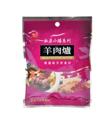 《飛馬》羊肉爐‧Spice for Stove Mutton-50g
