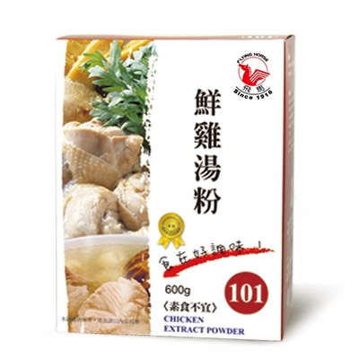 《飛馬》鮮雞湯粉‧Chicken Extract Powder-600g